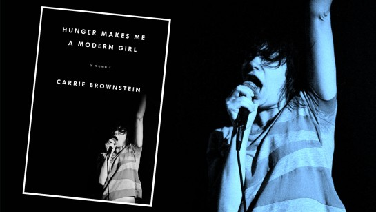 carrie-brownstein-quotes-hunger-makes-me-a-modern-girl